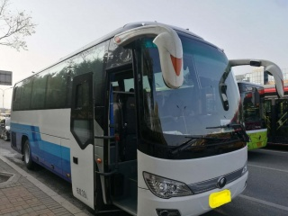 39seater